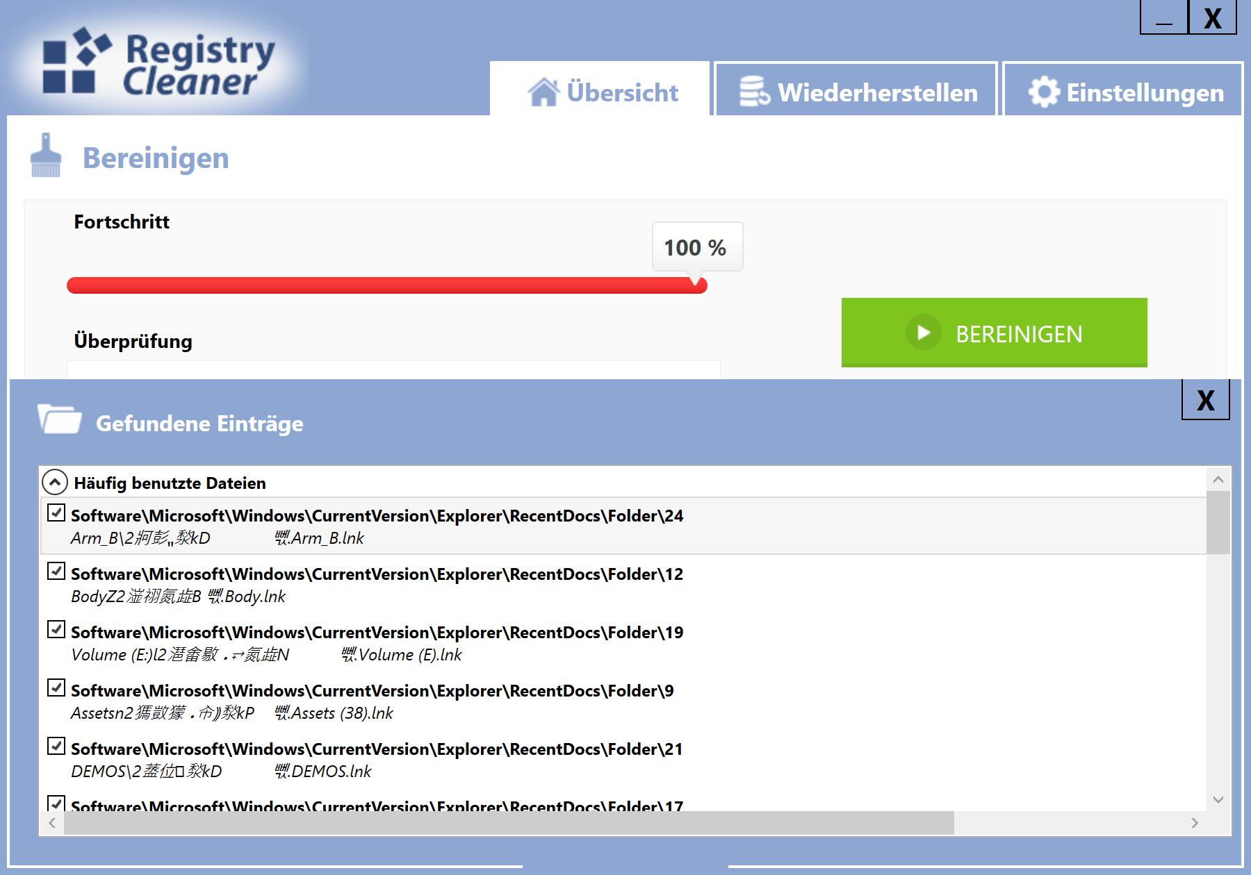 Registry Einträge löschen - Scanergebnisse prüfen